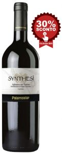 Synthesi Aglianico del Vulture Doc 2016 Paternoster