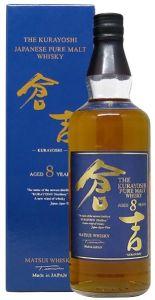Whisky Puro Malto The Kurayoschi 8 Anni Matsui