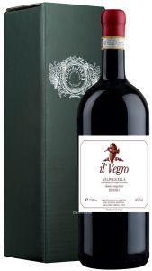 Magnum Il Vegro Ripasso Valpolicella Classico Superiore Doc 2017 Brigaldara